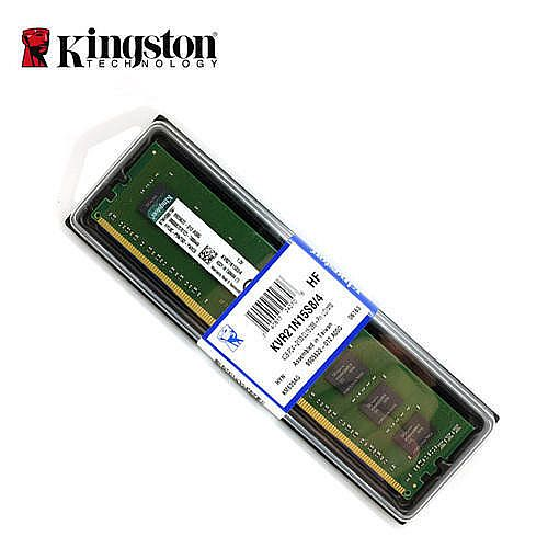 KINGSTON 8GB DDR4